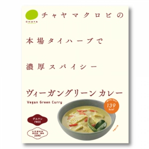 greencurry_1.jpg