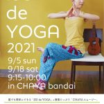 【万代店】ISU de YOGA 2021 開催