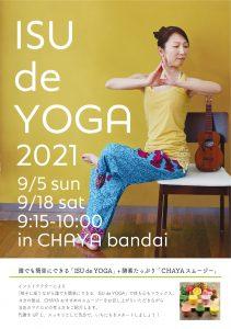 Read more about the article 【万代店】ISU de YOGA 2021 開催
