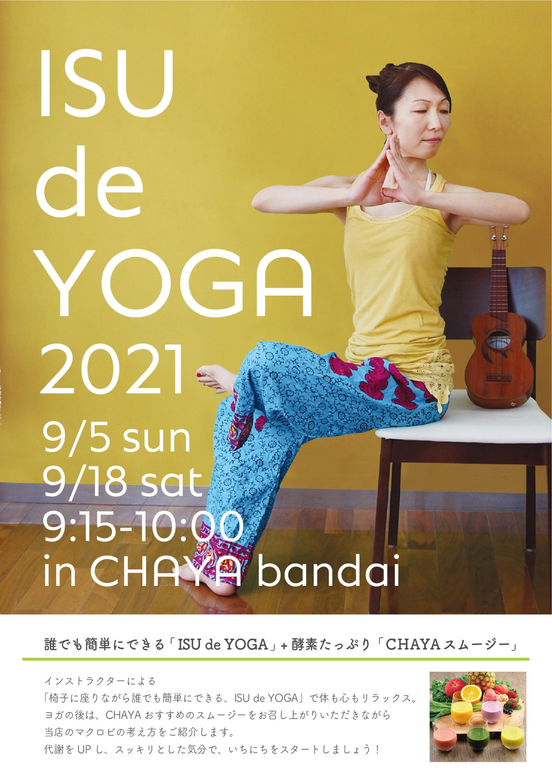 万代店 ISU de YOGA2021